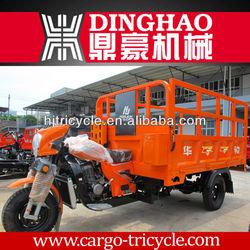 Cheap 250cc Trike Chopper Three Wheel Motorcycle For Sale