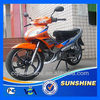 SX110-4 Chongqing Super Automatic Cub Motorcycle