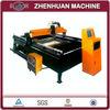 metal cutter plasma machine