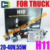 High Bright AC Normal 55W 20-40V Truck HID Lamp Kit