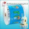 Food grade packaging,cereal bar plastic film roll,food packaging film