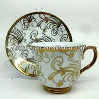 Ceramic made in japan coffee set