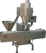 00-1A Automatic auger packing machine