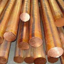 Copper 99.90