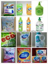 Professional supplier of washing powder, liquid detergent,dishwashing detergent