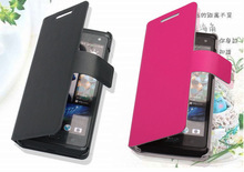 Doormoon New Stylish Genuine Leather Phone Case For Htc 606