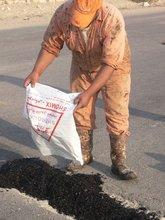 Shomix - froid mélange de réparation asphalte