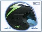 Motocycle Helmets