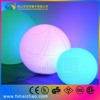 Muilticolor led string light garden plastic ball lamp