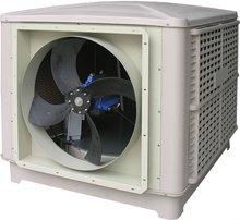 Centrelized Air Cooler