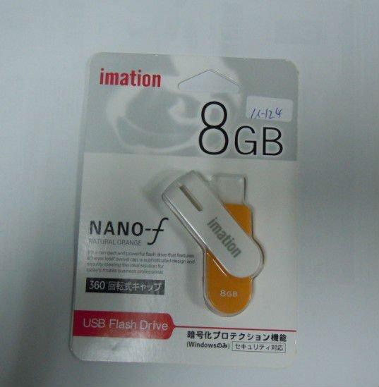 Repair tool usb flash drive