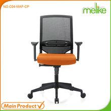 C04-MAF-CP cheap mesh desk chair
