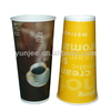 New style promotional yogurt cup