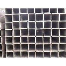 Steel Square Profiles