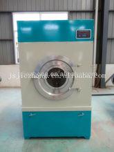 100Kg Tumble clothes dryer /washing machine lg