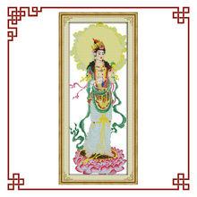 NKF Kwan-yin giving blessings(5) cross stitch patterns