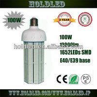 led pl corn tube 100w E40 E39 12000LM