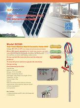 Solar Power Stainless Steel 12V DC Immersion Heater-400W: SE580