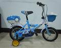 tianjin fahrrad fahrrad fahrrad der marke deutsch