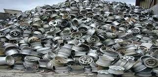 al shredded metal scrap
