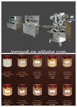 full automatic Peanut Puff making machine & encrusting machine