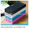 Good quality most popular 15600mah travel mobile power