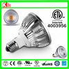kingliming par30 led spotlight Dimmable ul high power par30 led