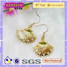 Gold Crystal Sector Shellfish Shell Islam Jewelry Pendant Earring # 21821