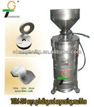 Shanghai manufactures soya milk grinding/making machine