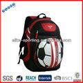 2013 durável personalizado esportes basquete/futebol saco mochila para o menino e meninas