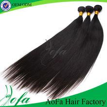 Noble Grade AAAAA no chemical no shedding hair meche