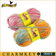 acrylic yarn on canton fair