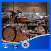 Bottom Price Modern 3 wheel motorcycle