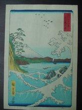 35 Hiroshige and 9 Kunisada II block prints