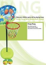 Pang Pang basketball stand