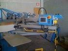 Schenk Screen printing machine