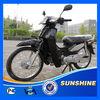 Favorite Classic cub 70cc 90cc 110cc motorbike