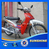 Promotional Hot Sale cargo three wheel motorcycle