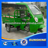 2013 New High Power newly 3 wheel closed cabin tricycle
