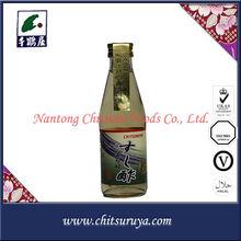 vinegar ph level