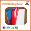 Transparent binding cover A4 PVC binding sheet colored plastic sheets