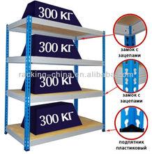 storage rack angle iron rack (boltless shelving )