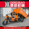New hydraulic dumping tricycle/heavy duty 3 wheel tricycle