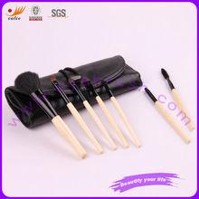 EYA Black 7pcs makeup kits for girls