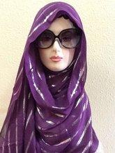 shine shawl