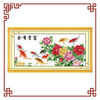 NKF Treasures from all directions cross stitch designs