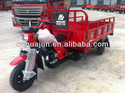 china new popular cheap high quality motorcycles/ tricycle/ triciclo for sale