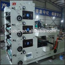 DBRY-320 FLEXOGRAPHY PRINTING MACHINE