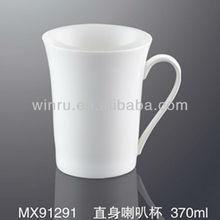 12zo espresso mug