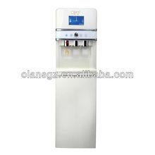 Car Water Dispenser,Car Water drinking machine